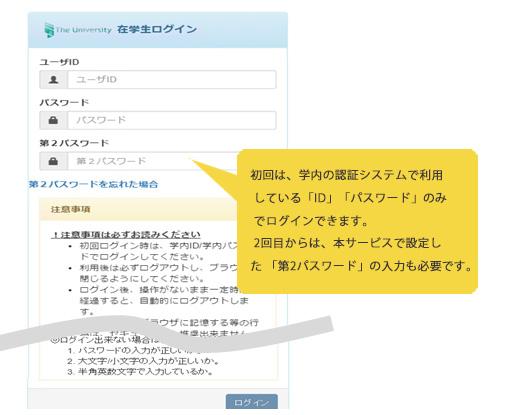 在学生の証明書発行オンライン申請について   教育・学生生活   兵庫 ...