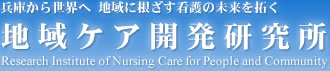 Research Institute of Nursing Care for People and Community