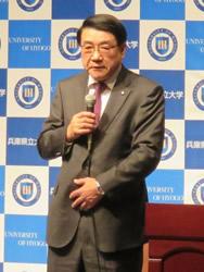 University Report:エリザベス女...